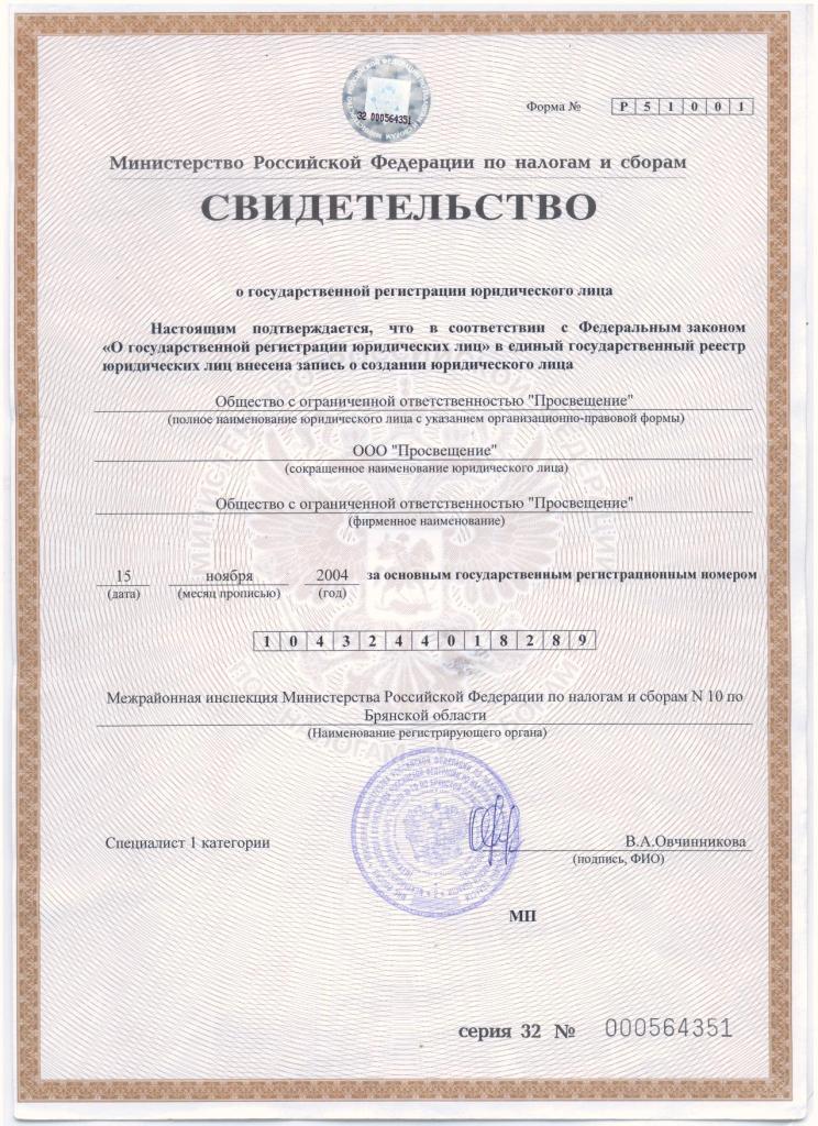 без ущерба качеству от фирмы Диплом Оренбург Сертификаты лицензии